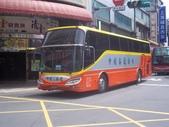 公車巴士-中壢客運:中壢客運 972-FP