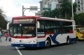 公車巴士-中興巴士企業集團:指南客運     100-U6