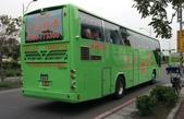 公車巴士-統聯客運集團:統聯客運     291-V5