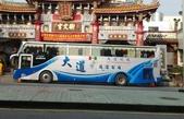 公車巴士-旅遊遊覽車( 紅牌車 ):旅遊遊覽車    175-V7