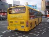 公車巴士-全航客運:全航客運 617-FQ