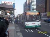 公車巴士-三重客運:三重客運  630-U5