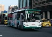 公車巴士-三重客運:三重客運    KKA-2700