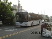 公車巴士-三地企業集團:嘉義客運   158-U9
