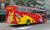 公車巴士-台西客運:台西客運    839-U9