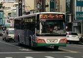 公車巴士-三地企業集團:嘉義客運    283-U9