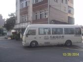 公車巴士-新營客運:新營客運  521-U9