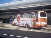 已除役的國道客運.市區公車.公路客運相簿:大有巴士  875-FS