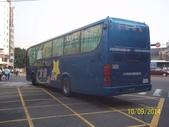 公車巴士-台中客運:台中客運  675-U8