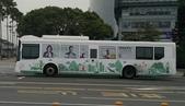 公車巴士-南台灣客運 :南台灣客運    EAL-0160