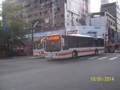 公車巴士-台中客運:台中客運  933-U8
