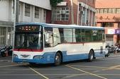 公車巴士-苗栗客運:苗栗客運    875-U7