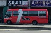 公車巴士-台灣 ibus  愛巴士交通聯盟:中鹿客運  KKA-5628
