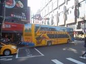 公車巴士-旅遊遊覽車( 紅牌車 ):旅遊遊覽車  863-FF