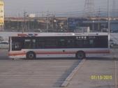 公車巴士-台中客運:台中客運  553-U8