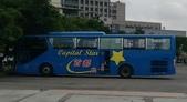 公車巴士-首都客運 & 台北客運:首都客運    KKB-1558