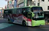 公車巴士-嘉義縣公車處:嘉義縣公車處    262-U9