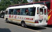 公車巴士-日統客運:日統客運    891-U9