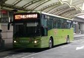 公車巴士-大都會客運:大都會客運    KKA-0622