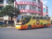 公車巴士-新營客運:新營客運 729-FS