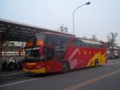 公車巴士-台西客運:台西客運 935-FS