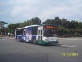 公車巴士-三重客運:三重客運 399-U5