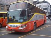 公車巴士-中壢客運:中壢客運 973-FP