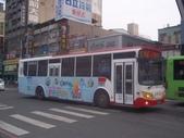 公車巴士-三地企業集團:高雄客運  901-FY