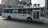 公車巴士-三地企業集團:府城客運  KKA-7393
