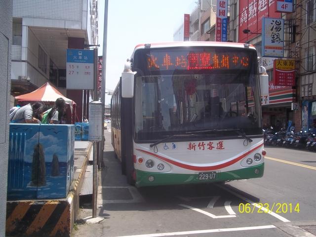 公車巴士-新竹客運:新竹客運  229-U7
