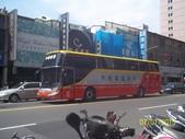 公車巴士-中壢客運:中壢客運   618-U7