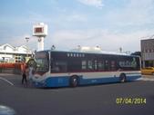 公車巴士-苗栗客運:苗栗客運 EAA-571