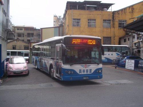 公車巴士-員林客運:員林客運  585-FX