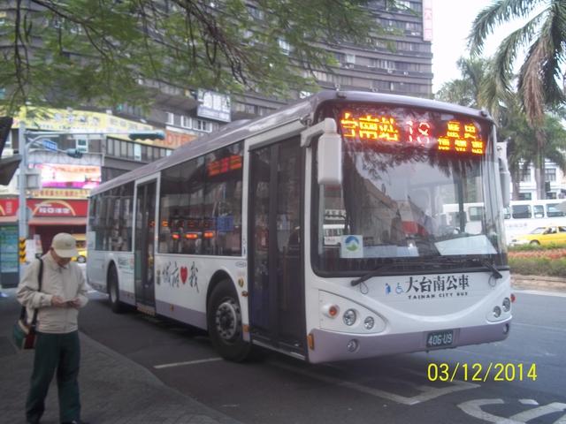 公車巴士-三地企業集團:府城客運 406-U9