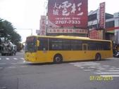 公車巴士-全航客運:全航客運  986-U8