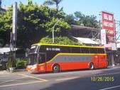 公車巴士-中壢客運:中壢客運   633-U7