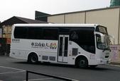 公車巴士-新營客運:新營客運    KKA-7736