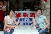 20060915台南高雄墾丁之旅:DSC_003