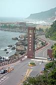 20060915台南高雄墾丁之旅:DSC_015