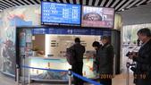 20161102~09 日本北海道 函館 札幌 小樽 八日賞楓雪、食蟹、購物自由行:20161102函館 五陵郭塔購票處