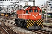 鐵道車輛:DSC_0673.JPG
