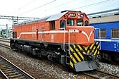 鐵道車輛:DSC_0462.JPG