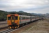 鐵道車輛:DSC_0515.JPG