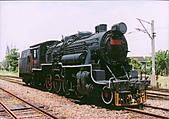 鐵道車輛:DT-561-0.jpg