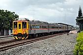 鐵道車輛:DSC_0346.JPG