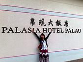 帛琉真美麗四日遊DAY1&DAY2:這間是全帛琉最高的飯店是我們其他團員住的地方.jpg