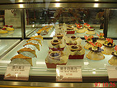 白木屋DIY做蛋糕及金鵝渡假村V命中註定我愛你的樹梯參觀:白木屋蛋糕.jpg