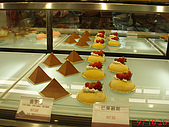 白木屋DIY做蛋糕及金鵝渡假村V命中註定我愛你的樹梯參觀:每個要價都不便宜呢.jpg