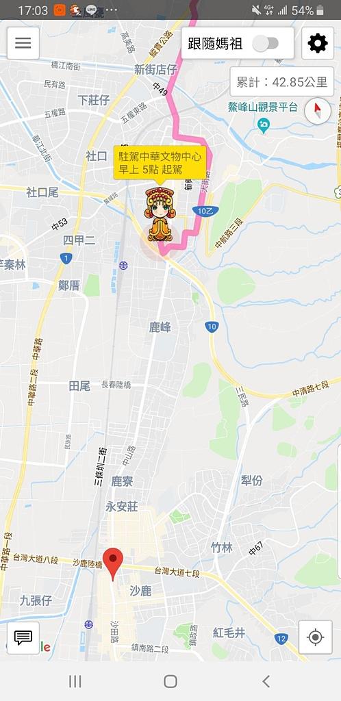 白沙屯進香2019:128416.jpg