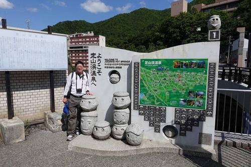 DSC01720.jpg - 北海道自由行第二天(定山溪.豐平峽水庫)